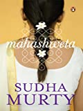img - for Mahashweta book / textbook / text book