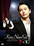 Kim Nam Gil 1st Japan Tour With 赤と黒