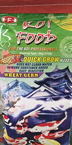 Hai Feng Quick Grow Pet Koi Food (Koi Food Growth compare prices)
