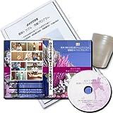 【頻尿・尿漏れ対策DVD(サポート付き)】女性泌尿器科医と専門家が教える!自分でできる排尿トラブル克服プログラム
