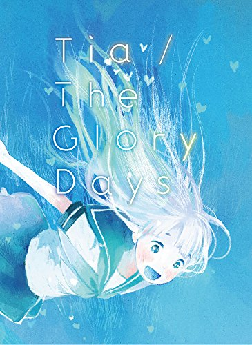 The Glory Days[CD+DVD]初回生産限定版