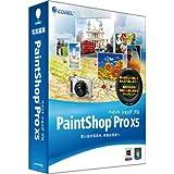 Corel PaintShop Pro X5 通常版