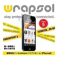 耐久性衝撃吸収 保護フィルム for iPhone 5
