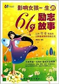 Cao Jiajia 118(Chinese Edition): CAO JIA JIA: 9787506499606: Amazon