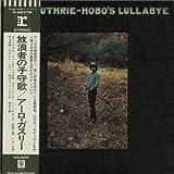 Arlo Guthrie Hobo's Lullabye