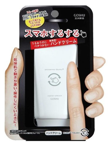 五洲薬品 スマホするするハンドクリーム 50g×3個 SSHー50_