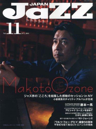 JAZZ JAPAN Vol.11