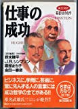 img - for The Manager's Book of Quotations [Japanese Edition] book / textbook / text book