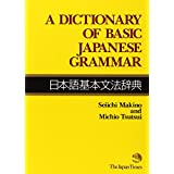 "A Dictionary of Basic Japanese Grammarvon ""Seiichi Makino"""