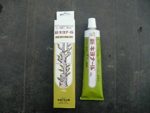 kiyonel-albero-bonsai-pasta-per-tagli-bobina-sigillante