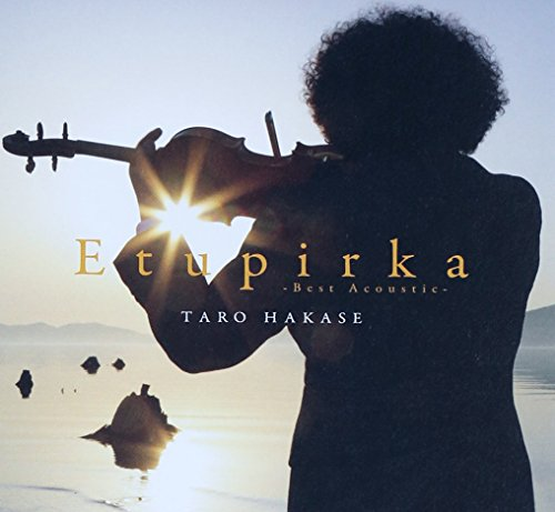 Etupirka~Best Acoustic~ (CD+DVD) (初回生産限定盤)