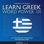 Learn Greek - Word Power 101   Innovative Language Learning