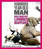 100歳の華麗なる冒険 ブルーレイ [Blu-ray]