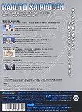 NARUTO-ナルト-疾風伝 ナルトの背中~仲間の軌跡~5 [DVD]