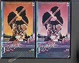 長く熱い夜 [VHS]