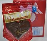 不二家 ハートチョコレート (1箱10個入り)