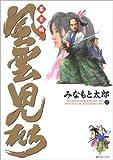 風雲児たち 幕末編 11 (11) (SPコミックス)