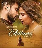 Hamari Adhuri Kahaani Hindi DVD Stg:Emraan Hashmi, Vidya Balan, Rajkummar Rao - 2015 Bollywood Film Cinama