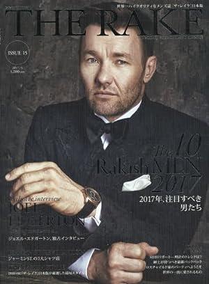 THE RAKE JAPAN EDITION(ザ・レイクジャパンエディション) 2017年 05 月号 [雑誌]