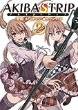 AKIBA'S TRIP 2 (電撃コミックス)