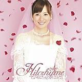 皆藤愛子 CD・DVD 「純也と真菜実(初回限定盤)(DVD付)」