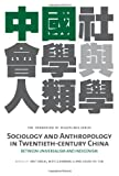 Sociology and Anthropology in Twentieth-Century China: Between Universalism and Indigenism