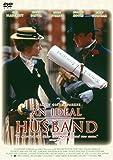 理想の結婚[DVD]