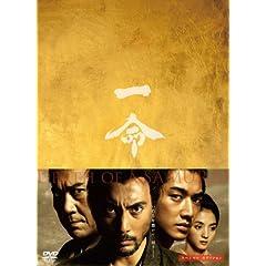 �ꖽ �X�y�V�����E�G�f�B�V���� [DVD]