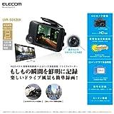 Amazon.co.jpエレコム ディスプレイ搭載 ドライブレコーダーELECOM LVR-SD120H