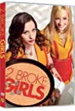 2 Broke Girls - L'intégrale de la saison 1