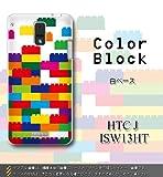 HTC J ISW13HT対応 携帯ケース【1598ColorBlock】