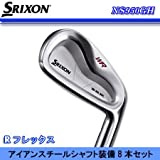 ◆即納◆ DUNLOP(ダンロップ)SRIXON WR(スリクソンWR) NS950GH アイアン スチールシャフト装備 8本セット(#5?9、P、A、S・Rフレックス)