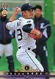 BBM2016/1st ■レギュラーカード■101/野田昇吾/西武 ≪ベースボールカード≫