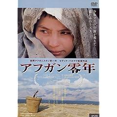 �A�t�K����N [DVD]