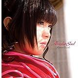 TVアニメ「 アブソリュート・デュオ 」オープニングテーマ「 Absolute Soul 」【初回限定盤 -blade-】