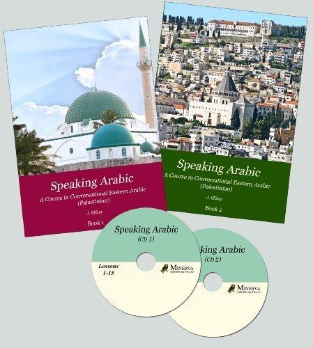 Speaking Arabic : English - Spoken Palestinian Arabic Self Instruction Course (Parts 1+2) (Speaking
