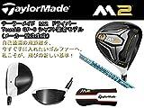 TAYLOR MADE(テーラーメイド) M2 ドライバー Tour AD GP-6 (ツアーAD GP-6) シャフト メンズ 右利き用 番手:W#1 (メーカー受注生産モデル) (ロフト角(10,5度), FLEX-S)