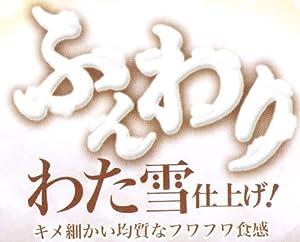 ののじ 大根スリスリ LDS-02