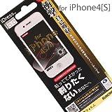 iDress iPhone4・4S専用 液晶保護フィルム 衝撃自己吸収 i4S-ASF