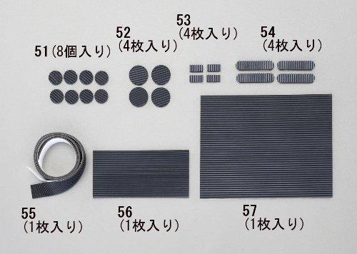 EA979DA-53 10x20x3mm防振・防音ゴム(粘着付/4個)