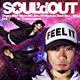 STEALTH II♪SOUL'd OUTのジャケット