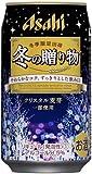 アサヒ 冬の贈り物 350ml×1ケース(24本) 【ギフト対応可】【冬季限定品】