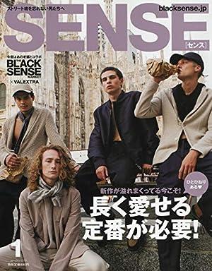 SENSE(センス) 2019年 01 月号 [雑誌]