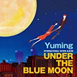 UNDER THE BLUE MOON ~YUMING INTERNATIONAL COVER ALBUM~