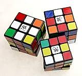 Dayan- Nouveau 3x3x3 Magique Cube Professionnelle et Parfait Dayan ZhanChi Record du monde de vitesse (environ 5.6cm x 5.6cm x 5.6cm) avec haute autocollants en vinyle de qualité.