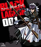 OVA BLACK LAGOON Roberta's Blood Trail 001 [DVD]