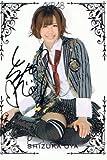 【AKB48 トレーディングコレクション】 大家志津香 箔押しサインカード akb48-r009