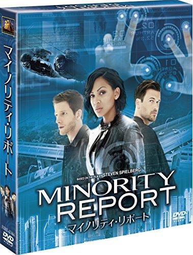 マイノリティ・リポート<SEASONSコンパクト・ボックス>[DVD]