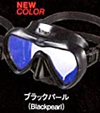 GULL(ガル) ヴェイダー ブラックシリコン UV400CUTアンバー (ブラックパール) [GM-1253]