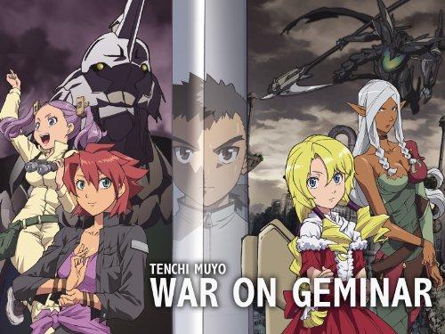 Tenchi Muyo! War on Geminar Season 1